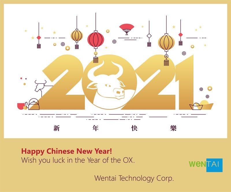 2021-chinese-new-year-holiday-notice